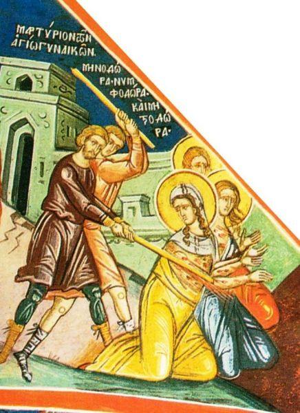 http://www.heiligen.net/afb/09/10/09-10-0305-menodora-bythinie_3.jpg