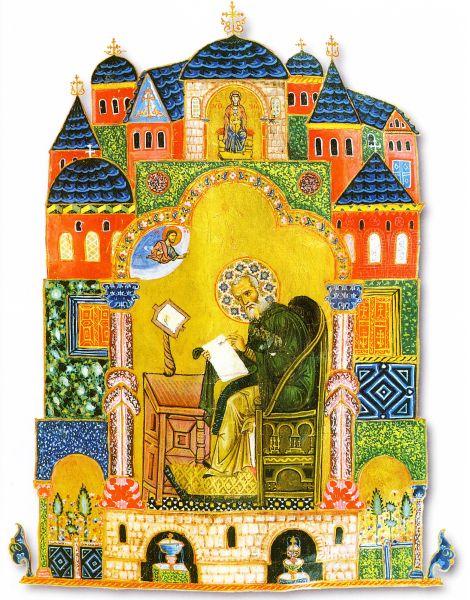 http://www.heiligen.net/afb/01/02/01-02-0390-gregorius_2.jpg