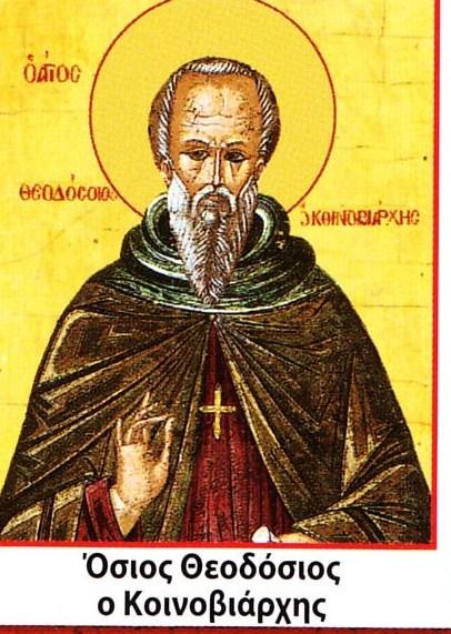 http://www.heiligen.net/afb/01/11/01-11-0529-theodosius_4.jpg