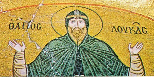 http://www.heiligen.net/afb/02/07/02-07-0946-lukas_1.jpg